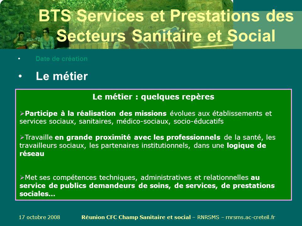 BTS Services et Prestations des Secteurs Sanitaire et Social