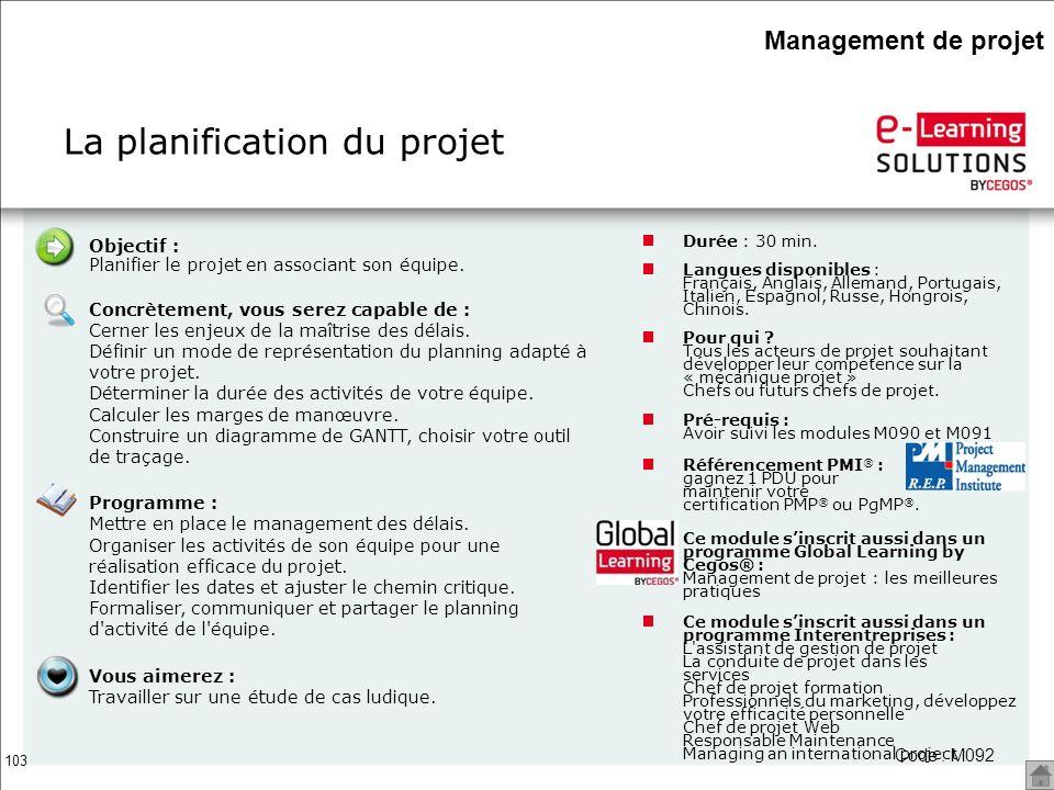 La planification du projet