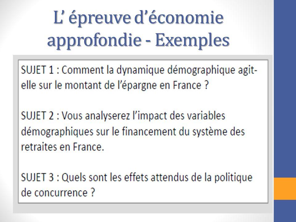 L' épreuve d'économie approfondie - Exemples