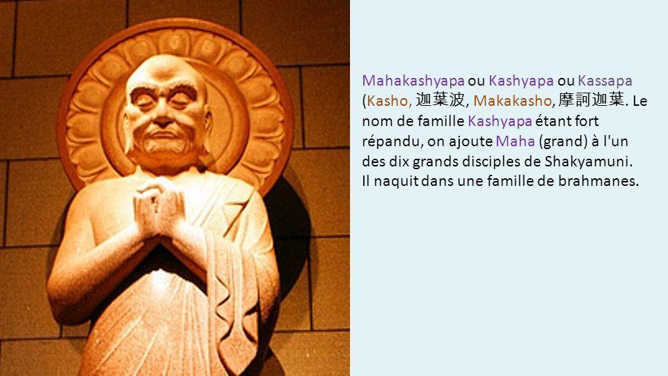 Mahakashyapa ou Kashyapa ou Kassapa (Kasho, 迦葉波, Makakasho, 摩訶迦葉