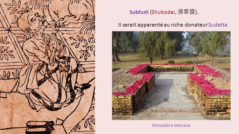 Subhuti (Shubodai, 須菩提).