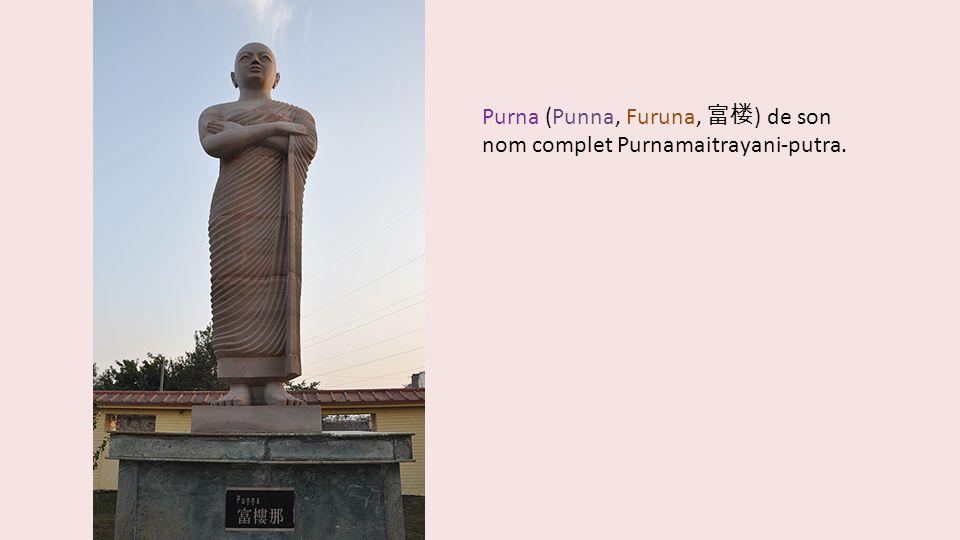 Purna (Punna, Furuna, 富楼) de son nom complet Purnamaitrayani-putra.