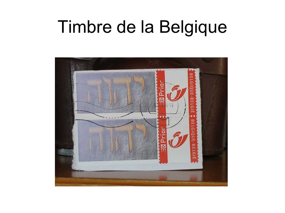 Timbre de la Belgique