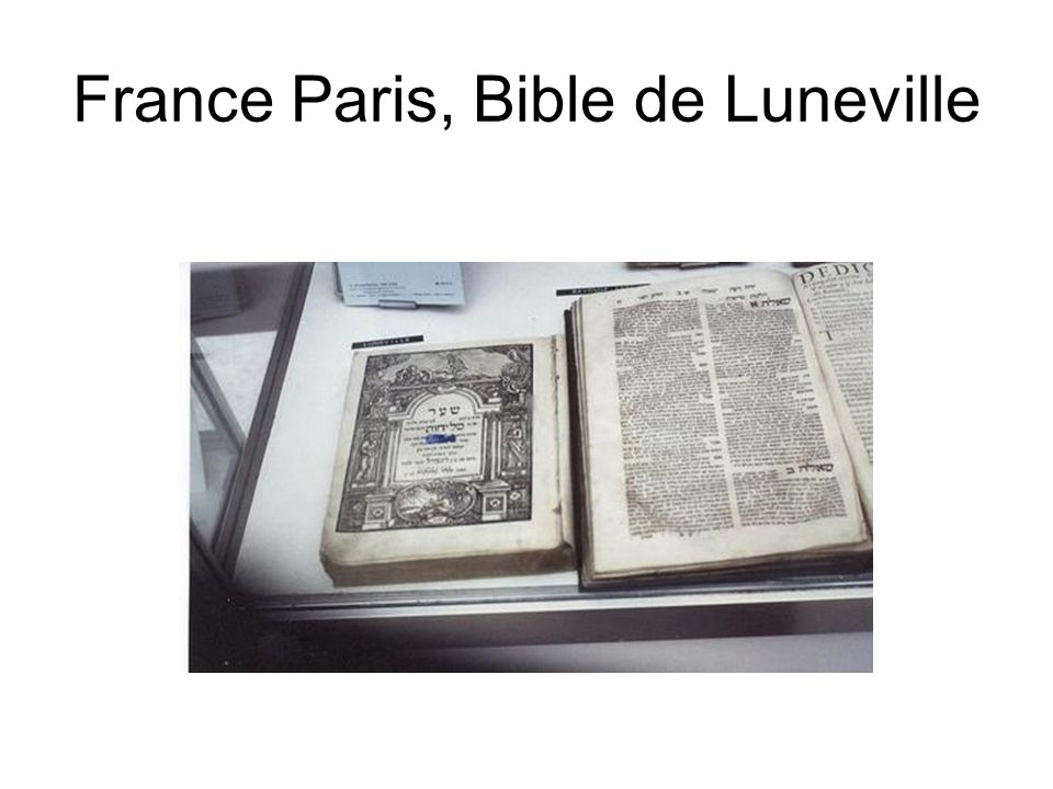 France Paris, Bible de Luneville