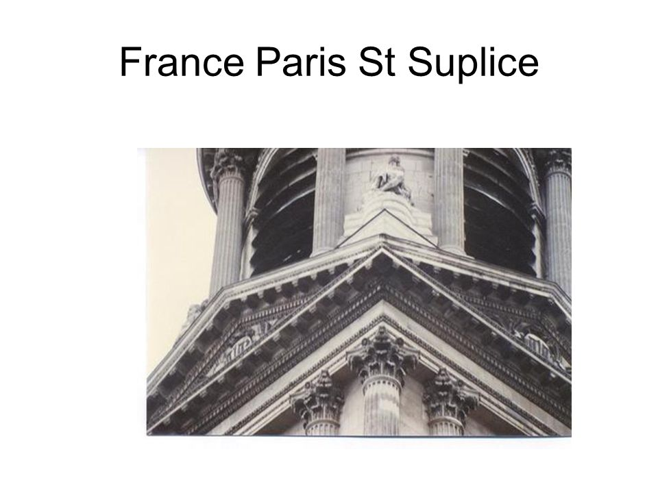 France Paris St Suplice