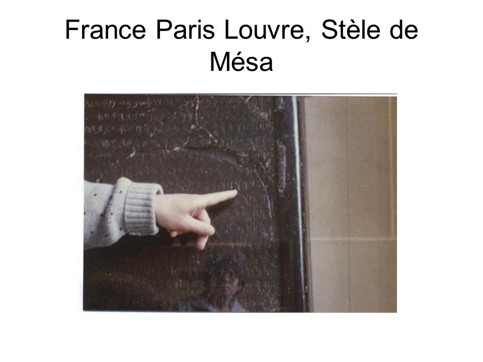 France Paris Louvre, Stèle de Mésa