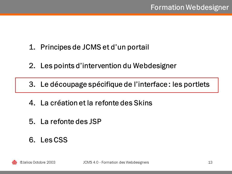 JCMS 4.0 - Formation des Webdesigners