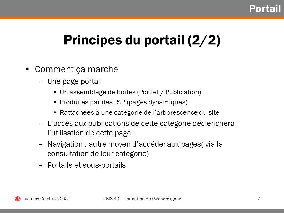Principes du portail (2/2)