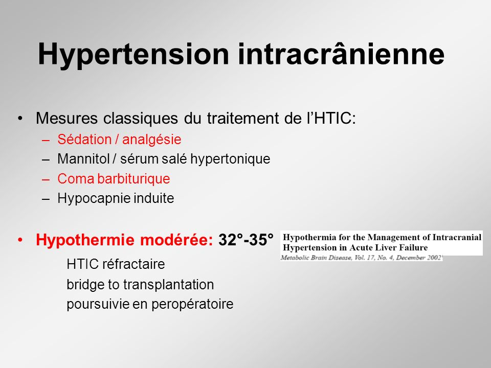 Hypertension intracrânienne