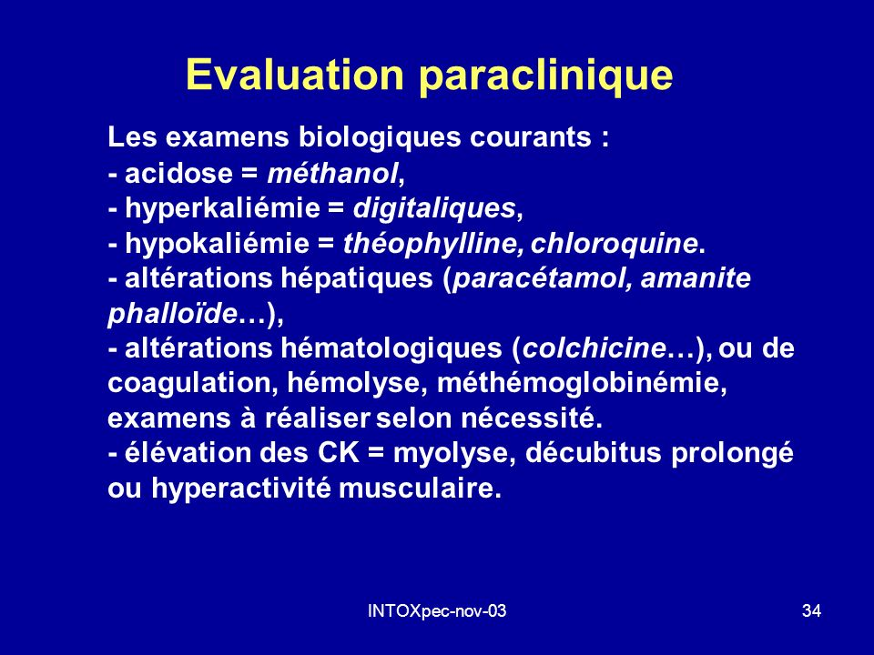 Evaluation paraclinique