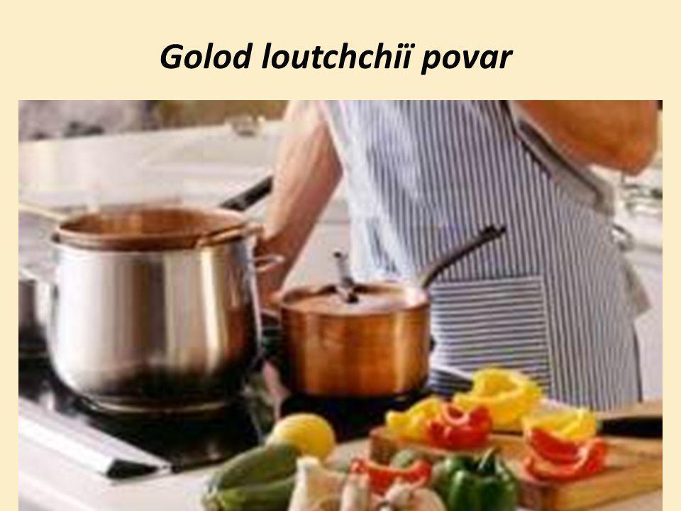 Golod loutchchiï povar
