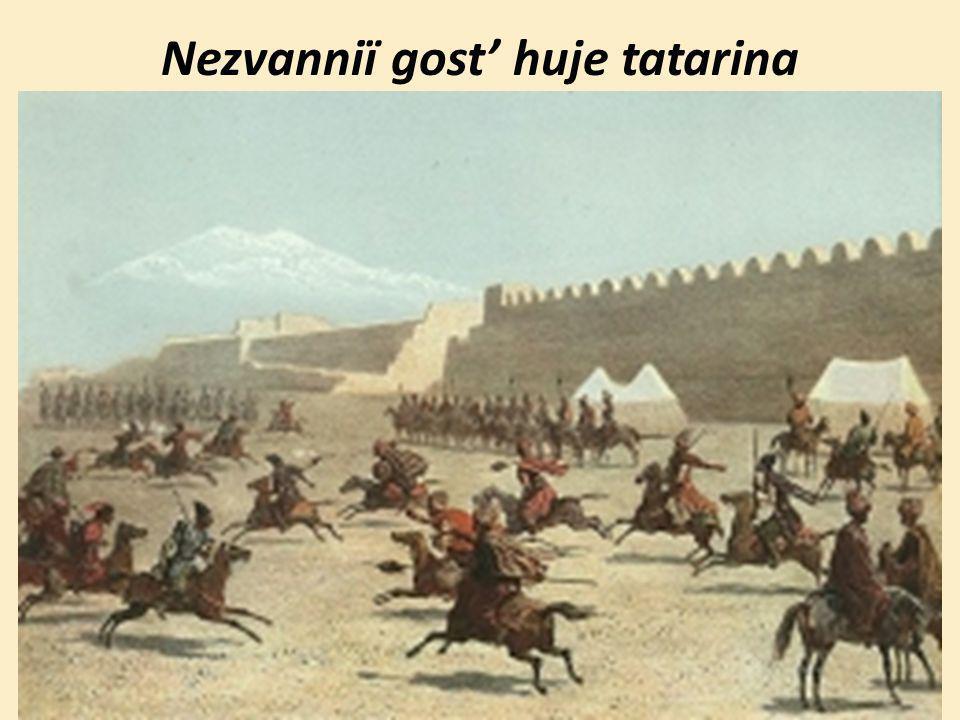 Nezvanniï gost' huje tatarina