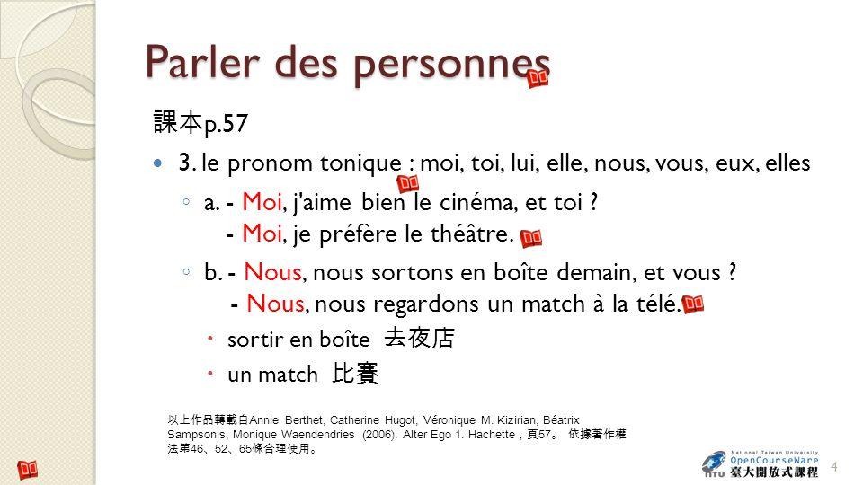 Parler des personnes 課本p.57