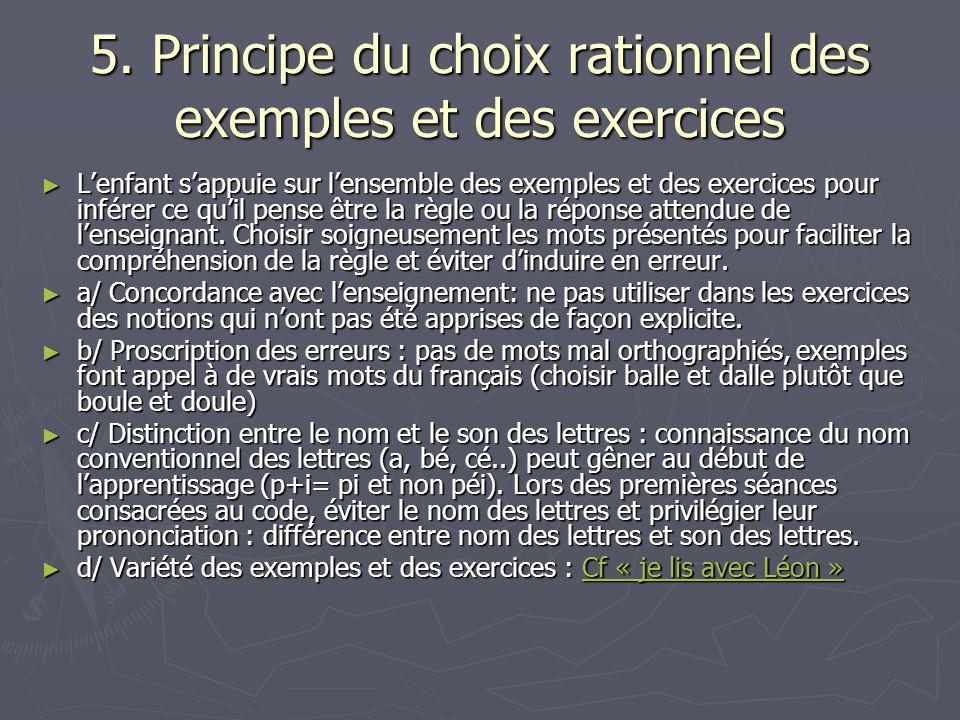5. Principe du choix rationnel des exemples et des exercices