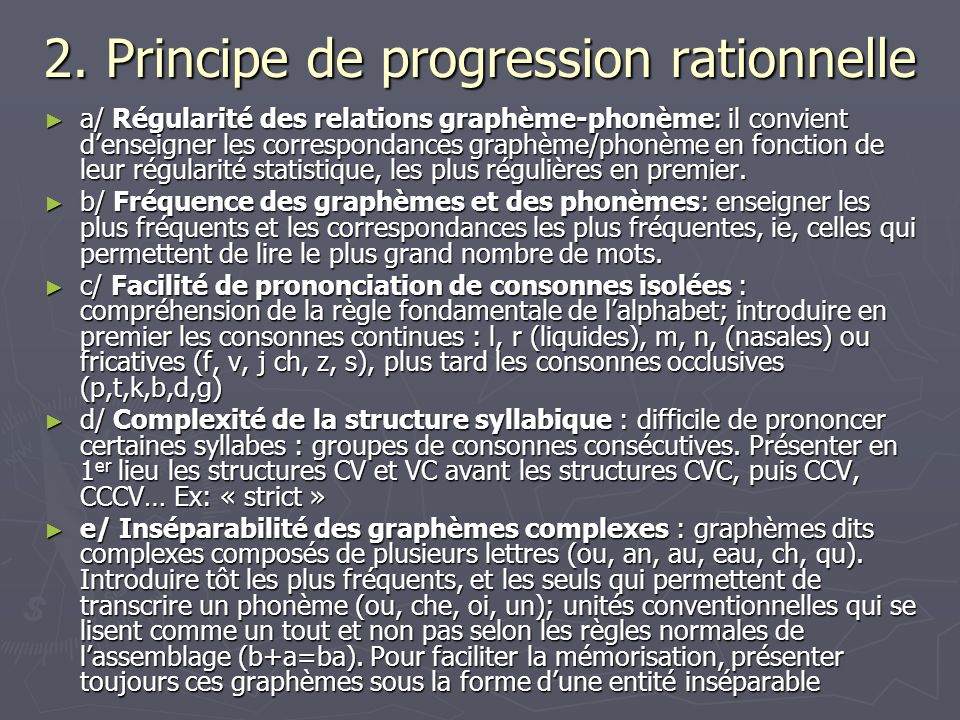 2. Principe de progression rationnelle
