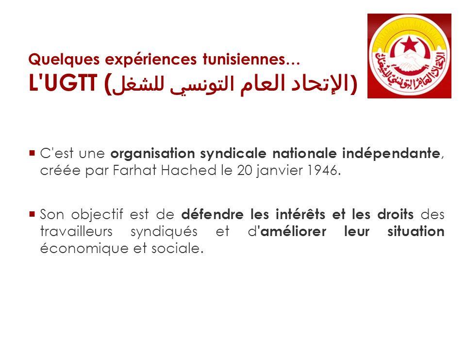 Quelques expériences tunisiennes… L UGTT (الإتحاد العام التونسي للشغل)