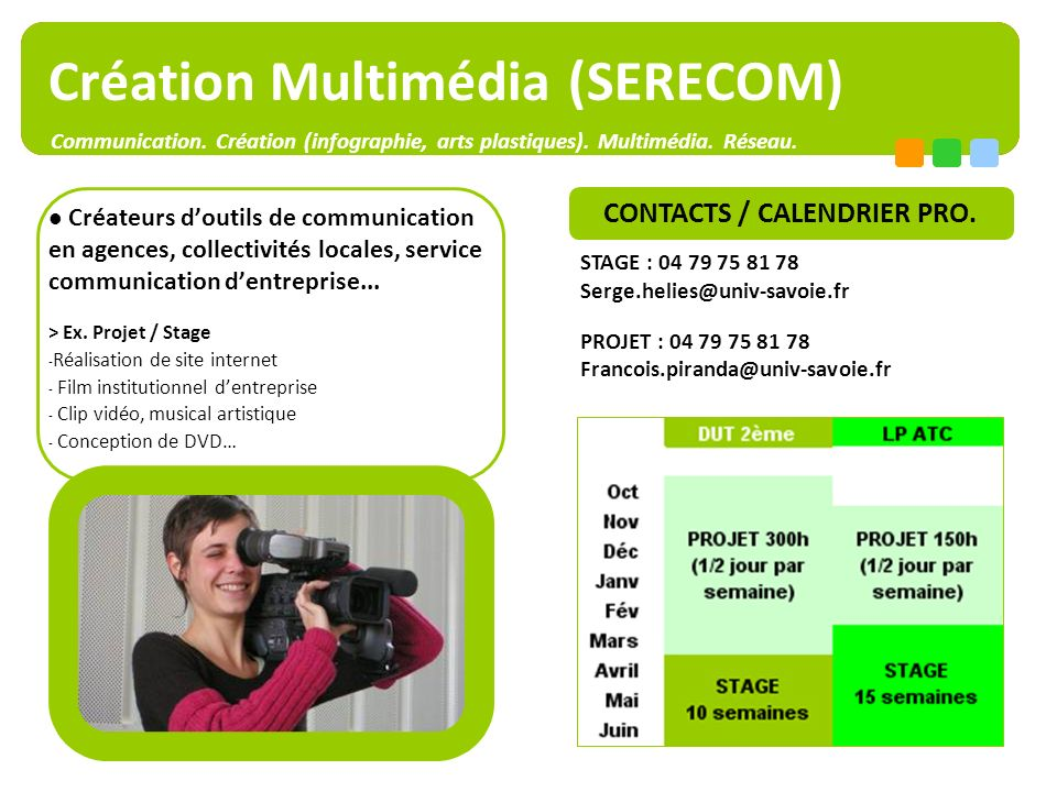 Création Multimédia (SERECOM)