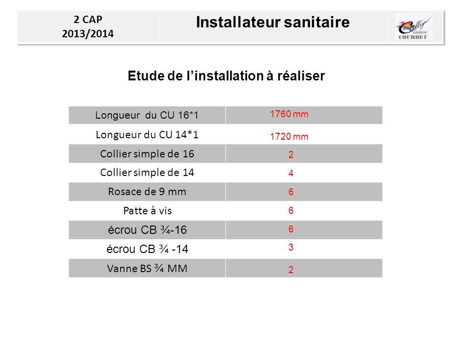 Installateur sanitaire Etude de l'installation à réaliser