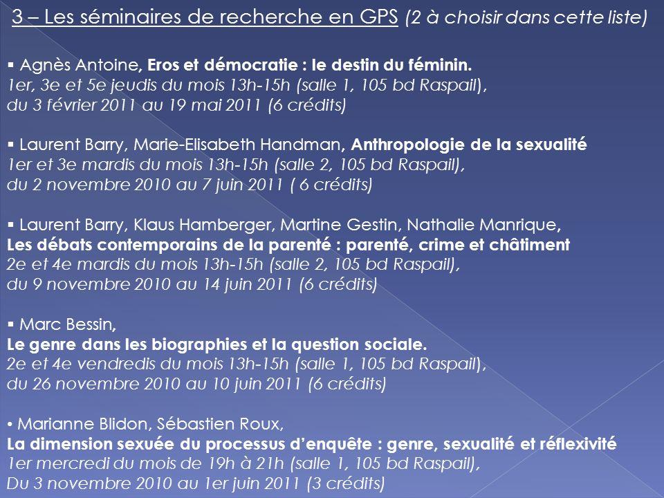 3 – Les séminaires de recherche en GPS (2 à choisir dans cette liste)