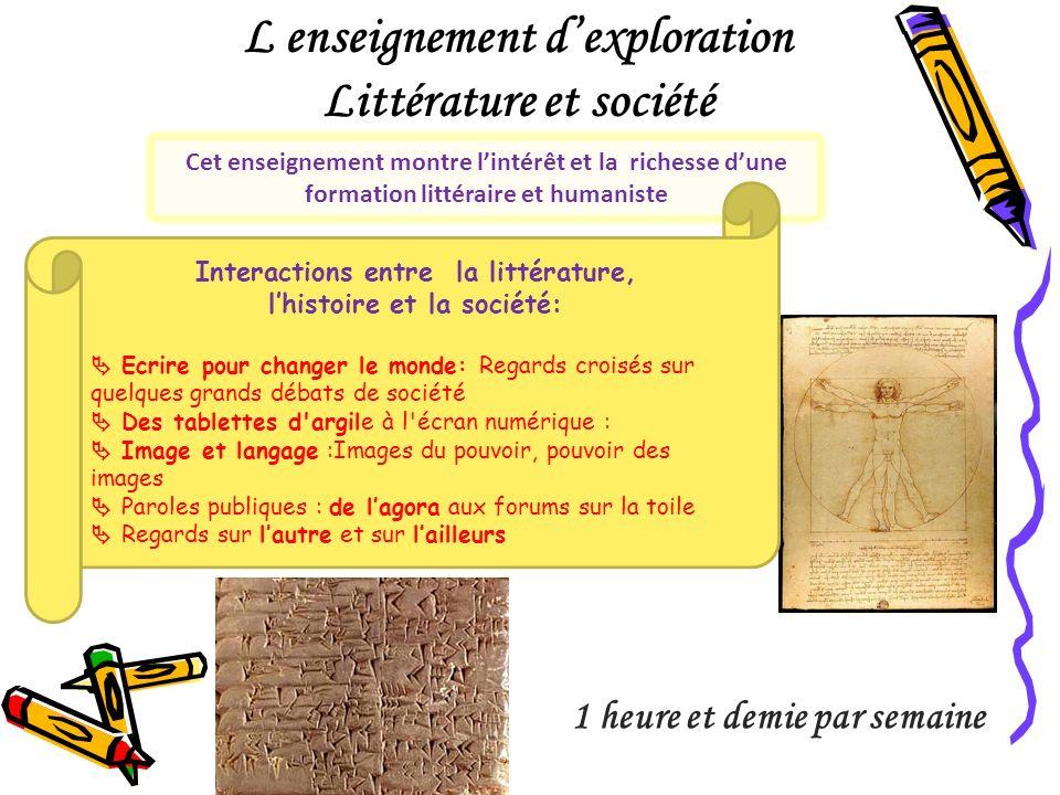 L enseignement d'exploration Littérature et société