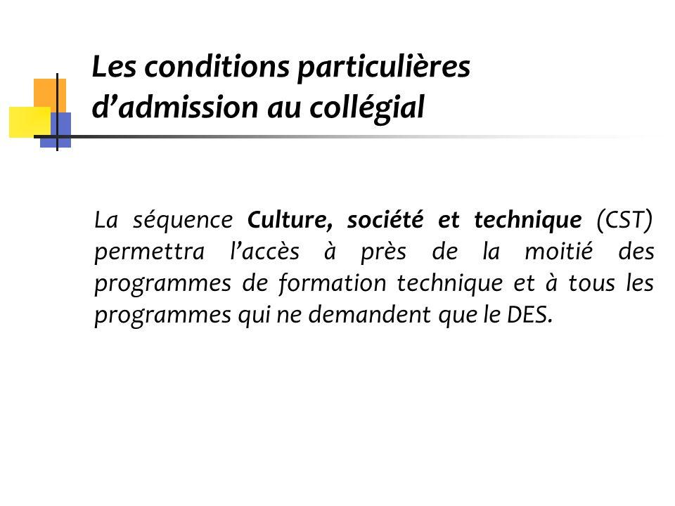 Les conditions particulières d'admission au collégial