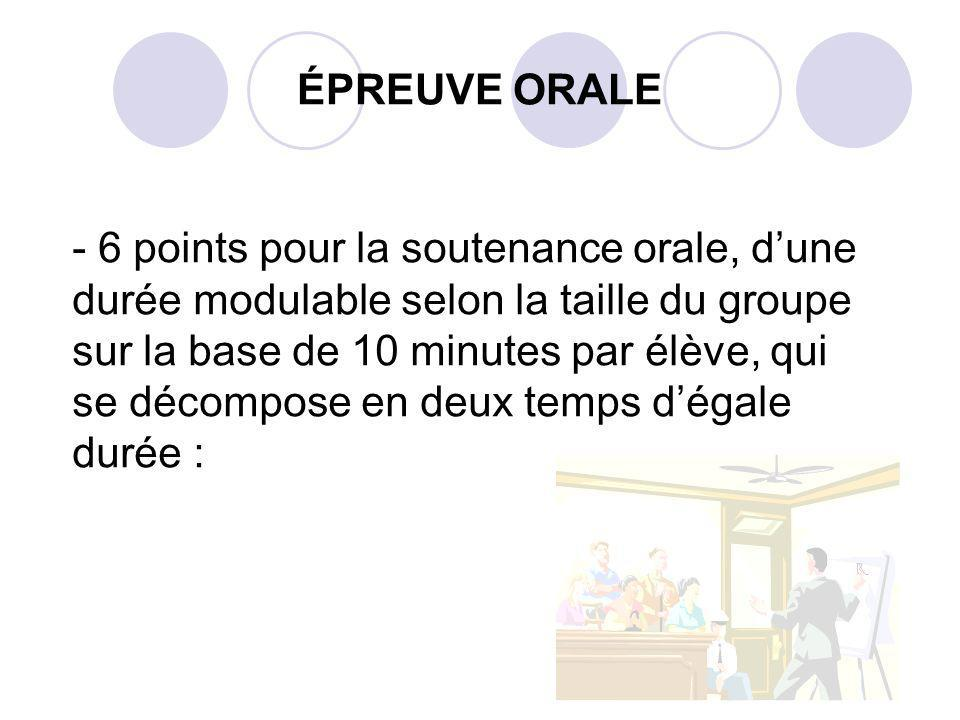 ÉPREUVE ORALE