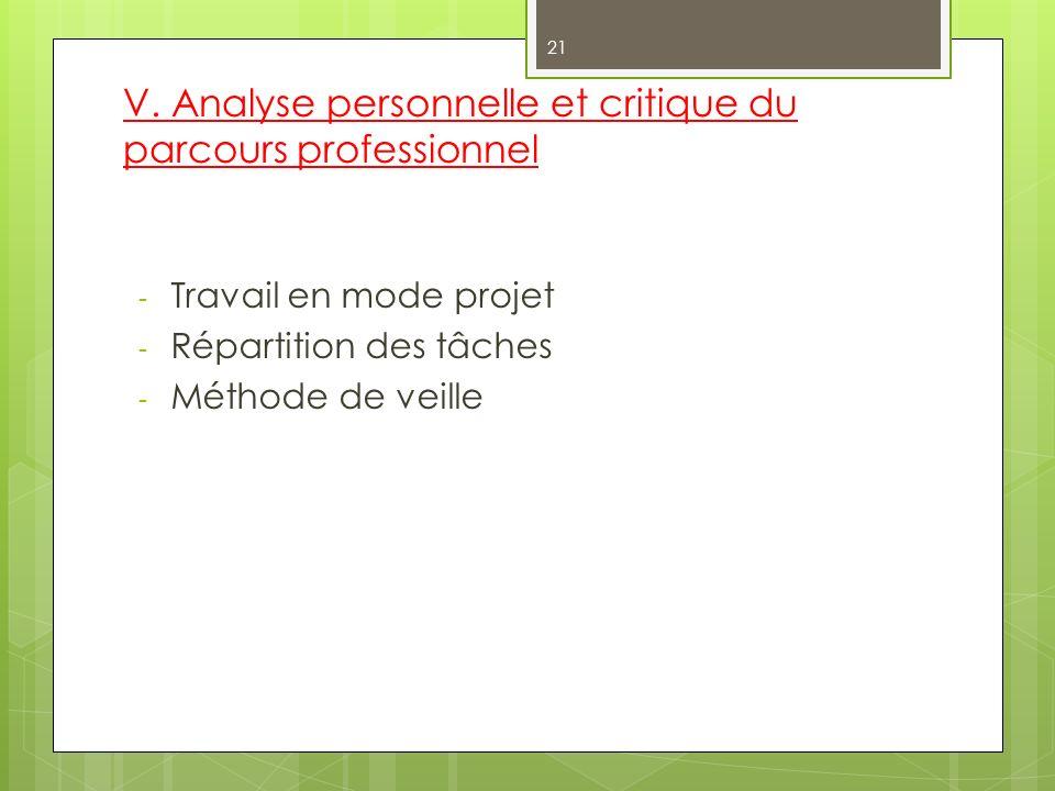 V. Analyse personnelle et critique du parcours professionnel