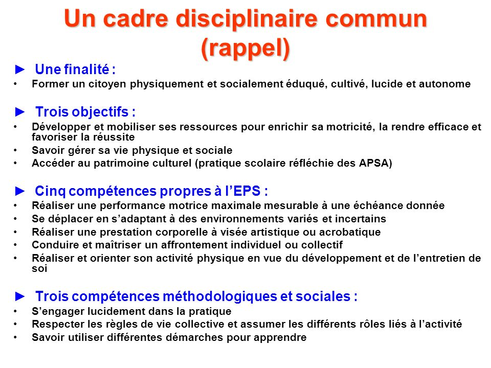 Un cadre disciplinaire commun (rappel)
