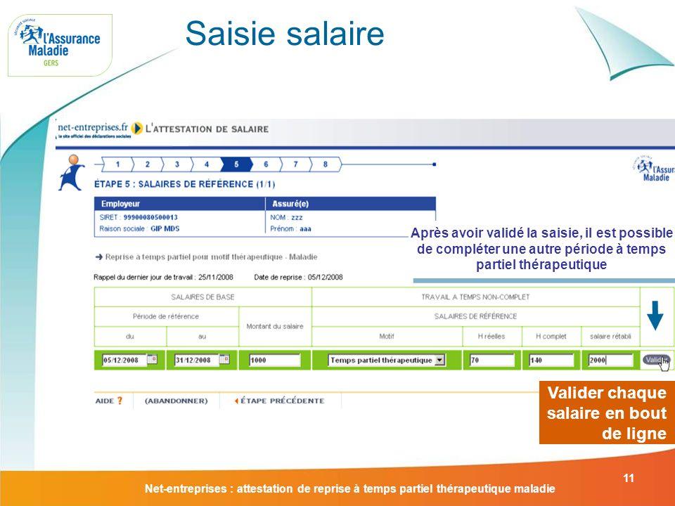 Saisie salaire Valider chaque salaire en bout de ligne