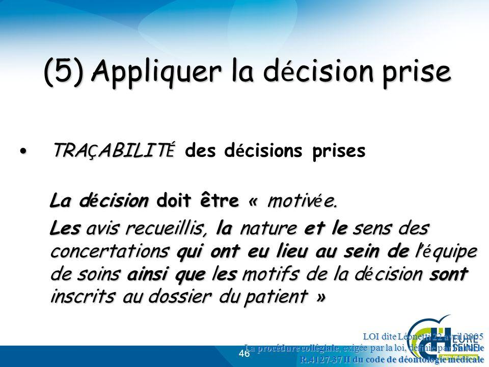 (5) Appliquer la décision prise