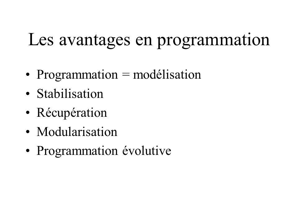 Les avantages en programmation