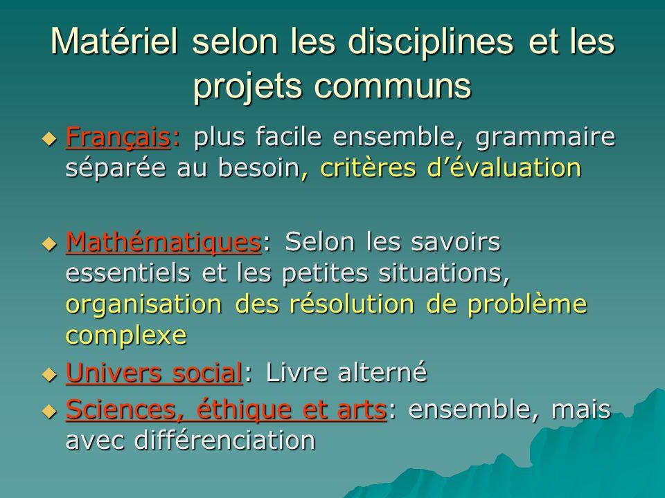 Matériel selon les disciplines et les projets communs