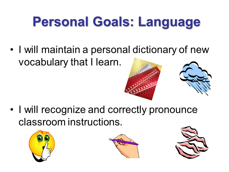 Personal Goals: Language