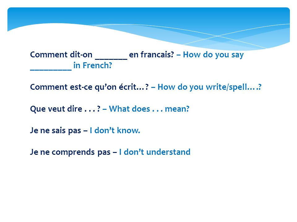 Comment dit-on _______ en francais
