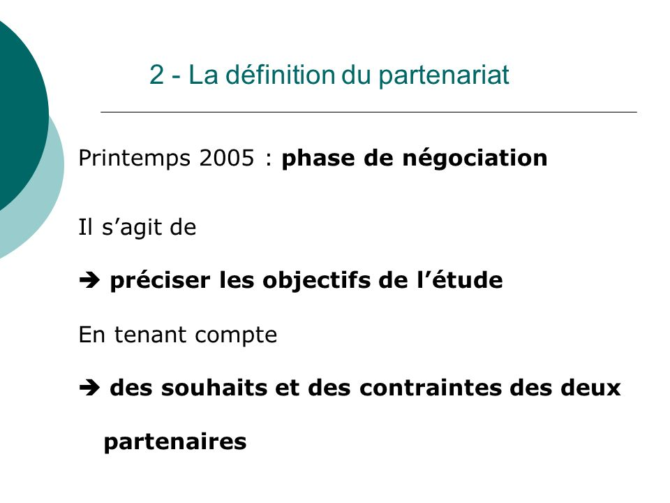 2 - La définition du partenariat
