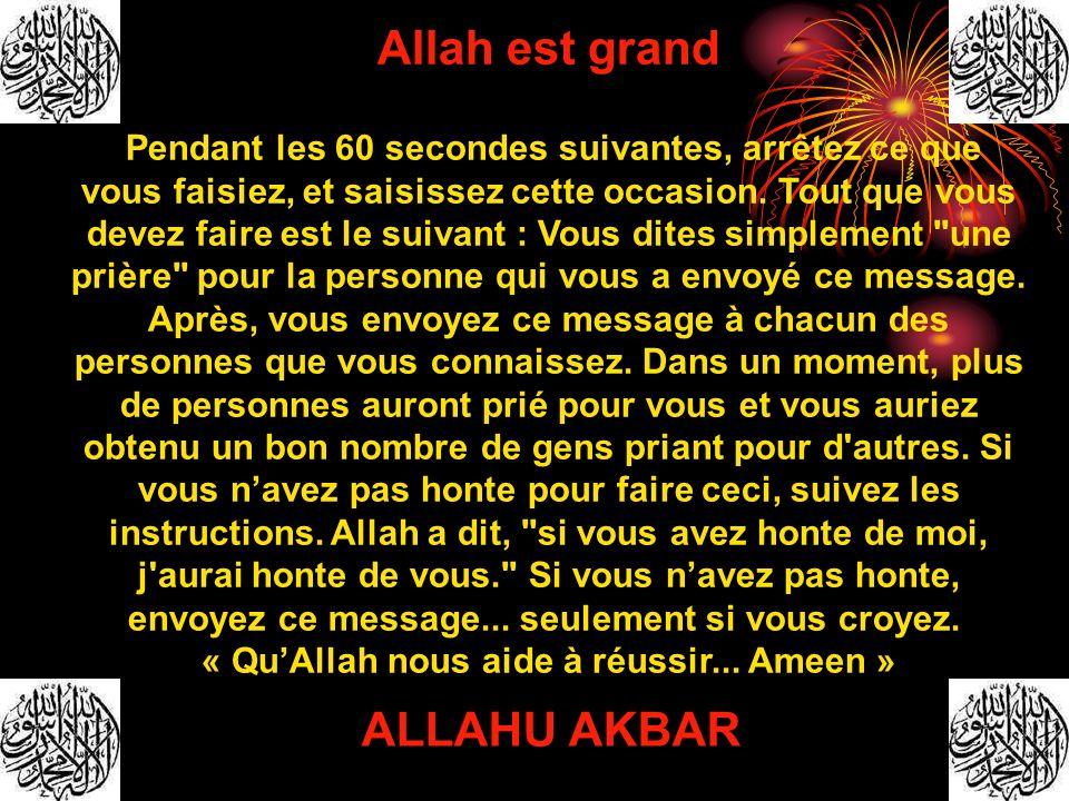 « Qu'Allah nous aide à réussir... Ameen »