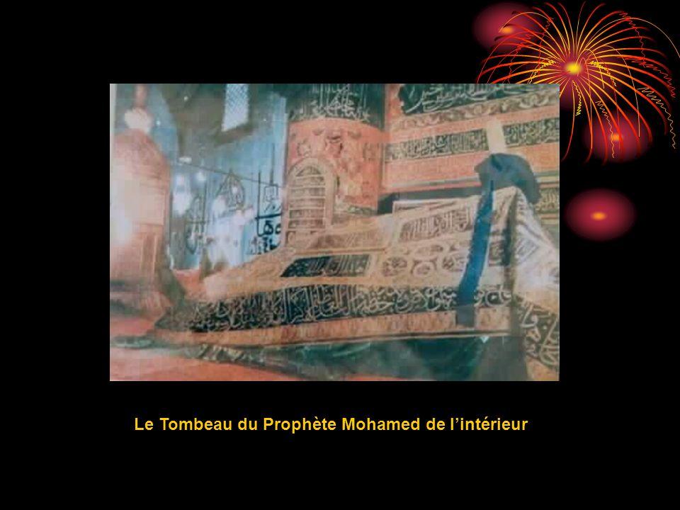 Le Tombeau du Prophète Mohamed de l'intérieur