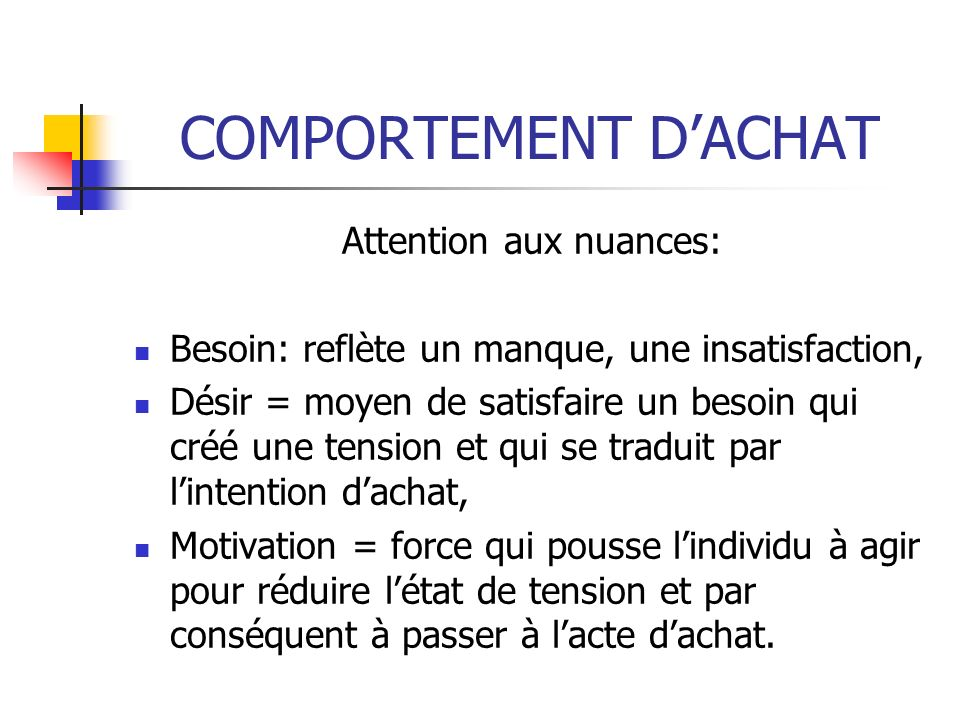 Attention aux nuances: