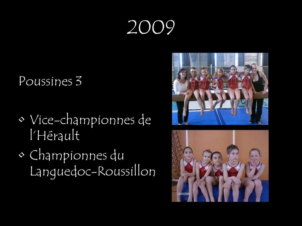 2009 Poussines 3 Vice-championnes de l'Hérault