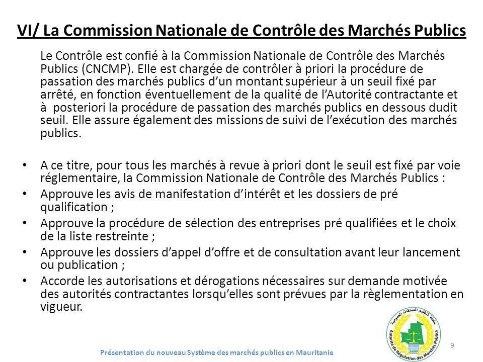 VI/ La Commission Nationale de Contrôle des Marchés Publics
