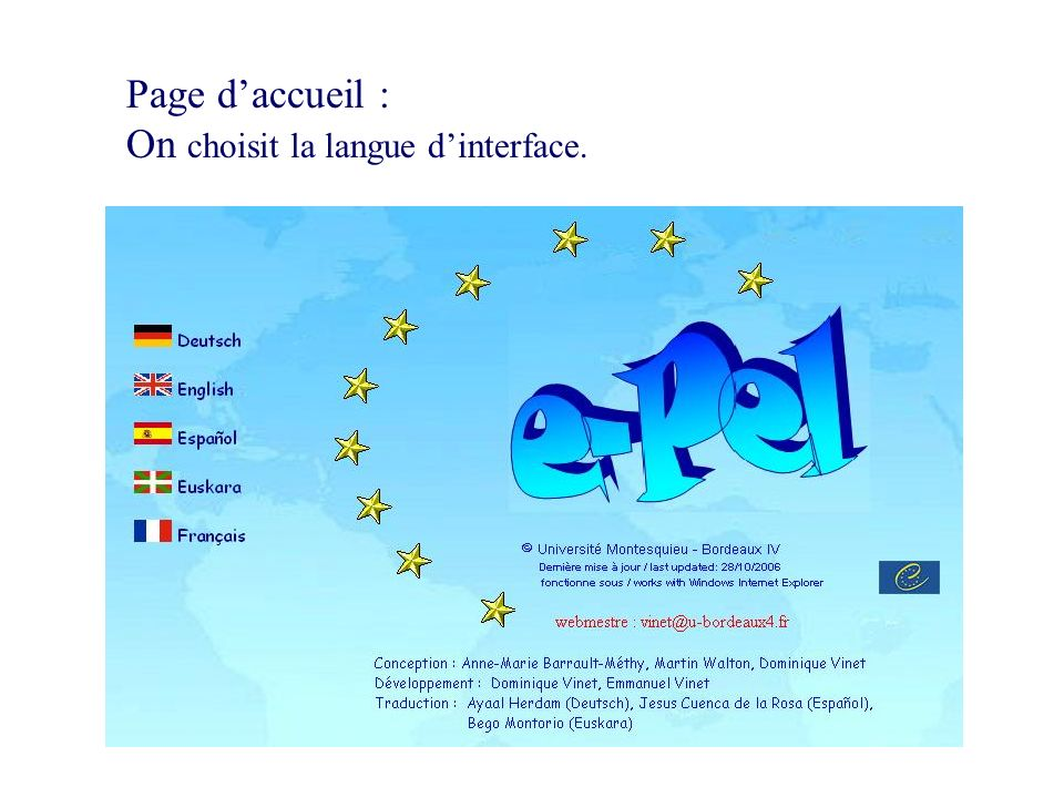 Page d'accueil : On choisit la langue d'interface.