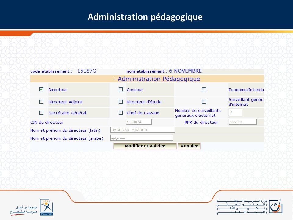 Administration pédagogique