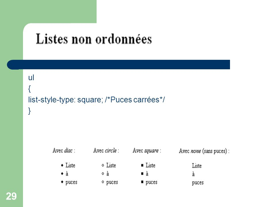 ul { list-style-type: square; /*Puces carrées*/ }