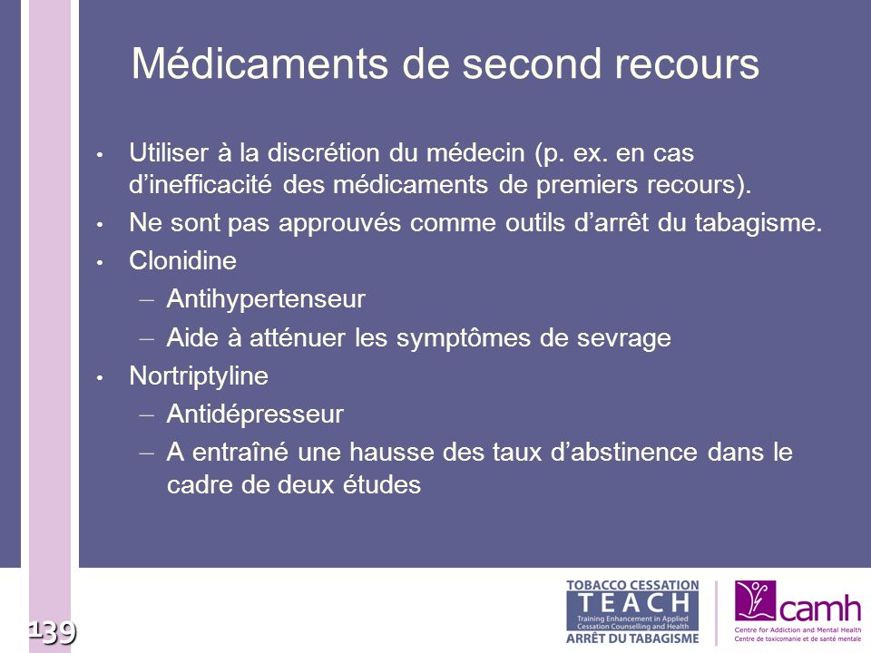 Médicaments de second recours