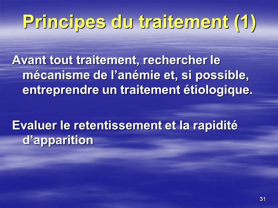 Principes du traitement (1)