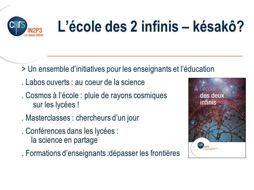 L'école des 2 infinis – késakô