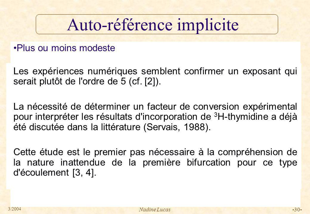 Auto-référence implicite