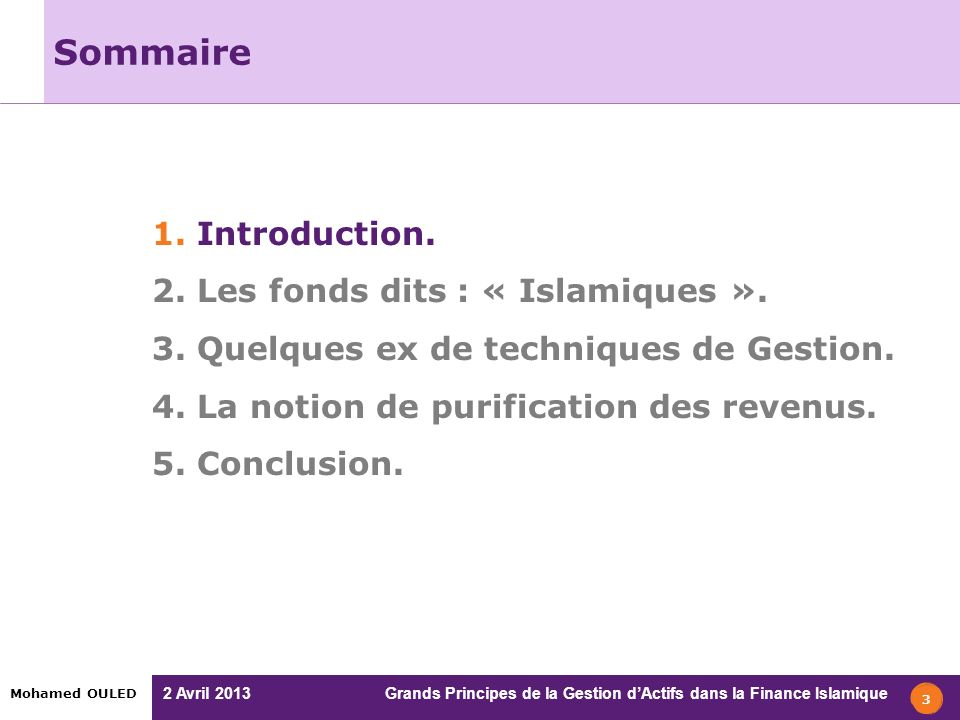 Sommaire 1. Introduction. 2. Les fonds dits : « Islamiques ».