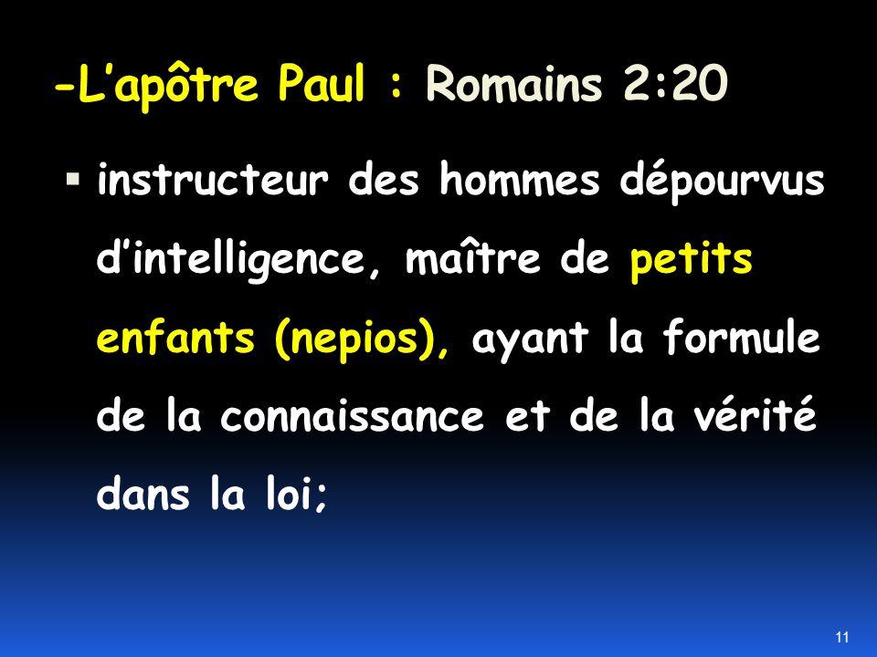 -L'apôtre Paul : Romains 2:20