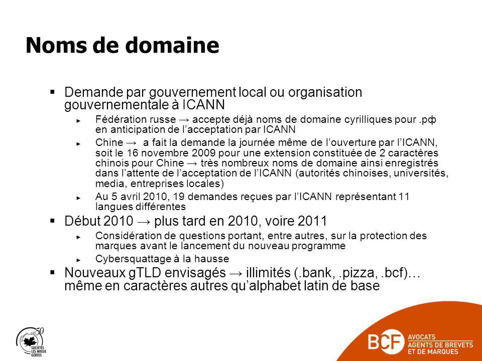 Noms de domaine Demande par gouvernement local ou organisation gouvernementale à ICANN.